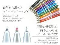ボールペン名入れ多機能ボールペンパイロットシャーペンプレゼント2+1エボルトギフトEVOLT(替芯:BRFS-10)