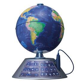 リアルタイムランキング1位!地球儀 しゃべる地球儀 パーフェクトグローブ ジオペディア ネクスト GEOPEDIA NEXT PG-GPN19R 送料無料 しゃべる 音声 子どもから大人まで 楽しく 学べる 知識 学習 入学 新学期 進級 クリスマス 誕生日 お祝い プレゼント ギフト