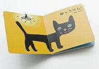 絵本「かくれんぼ」動物探し人気おすすめ!(小西慎一郎かくれんぼシリーズ)