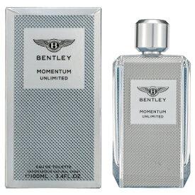 ベントレー BENTLEY ベントレー モーメンタム アンリミテッド EDT SP 100ml 【香水】【激安セール】【odr】【割引クーポンあり】