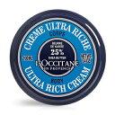 ロクシタン L'OCCITANE シア リッチボディクリーム 100ml 【odr】【割引クーポンあり】