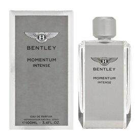 ベントレー BENTLEY ベントレー モーメンタム インテンス オードパルファム EDP SP 100ml 【香水】【あす楽】【割引クーポンあり】