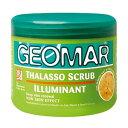 ジェオマール GEOMAR タラソスクラブ イルミナント レモン 600g 【odr】【割引クーポンあり】