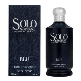 ルチアーノ ソプラーニ LUCIANO SOPRANI ソロ ブルー EDT SP 100ml 【香水】【あす楽】【割引クーポンあり】