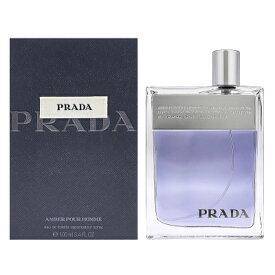 プラダ PRADA プラダ マン EDT SP 100ml 【香水】【あす楽】【割引クーポンあり】