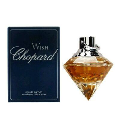 ショパール CHOPARD ウィッシュ オードパルファム 変色 EDP SP 30ml 【訳あり香水】【あす楽】【割引クーポンあり】