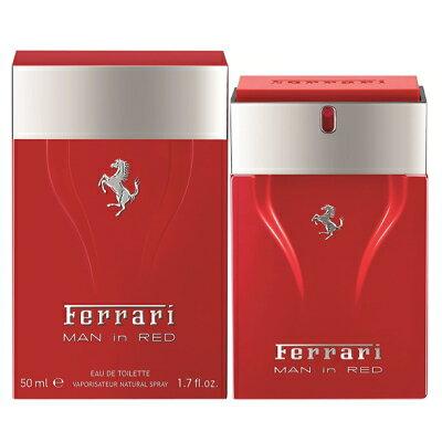 フェラーリ FERRARI フェラーリ マン イン レッド 箱不良 EDT SP 50ml 【訳あり香水】【あす楽】【割引クーポンあり】