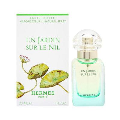 エルメス HERMES ナイルの庭 EDT SP 30ml 【香水】【激安セール】【あす楽】【割引クーポンあり】