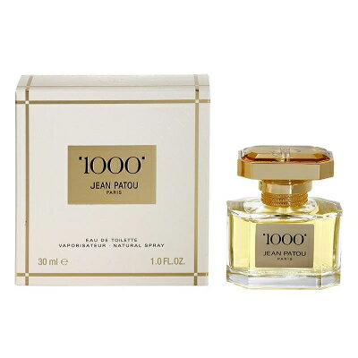 ジャン パトゥ JEAN PATOU ミル 1000 オードトワレ EDT SP 30ml 【香水】【あす楽】【割引クーポンあり】