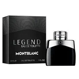 モンブラン MONT BLANC レジェンド EDT SP 30ml 【香水】【激安セール】【あす楽】【割引クーポンあり】