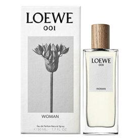 ロエベ LOEWE 001 ウーマン オードパルファム EDP SP 50ml 【香水】【あす楽】【送料無料】【割引クーポンあり】