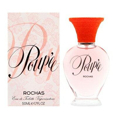 ロシャス ROCHAS プペ オードトワレ EDT SP 50ml 【香水】【あす楽】【割引クーポンあり】