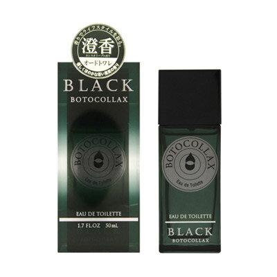 ボトコラックス BOTOCOLLAX ボトコラックス ブラック オリーブ EDT SP 50ml 【香水】【odr】【送料無料】【割引クーポンあり】