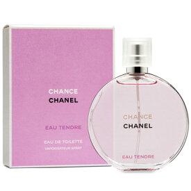 シャネル CHANEL チャンス オー タンドゥル EDT SP 50ml 【香水】【あす楽】【送料無料】【割引クーポンあり】