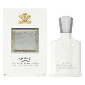 クリード CREED クリード オードパルファム シルバー マウンテン ウォーター EDP SP 50ml 【香水】【あす楽】【送料無料】【割引クーポンあり】
