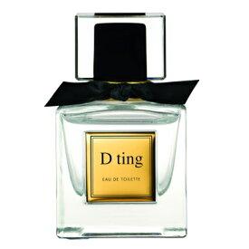 ディーティン D ting ディーティン オードトワレ EDT SP 50ml ダレノガレ明美プロデュース 【香水】【あす楽】【送料無料】【割引クーポンあり】