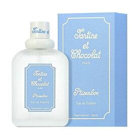 タルティーヌ・ショコラ プチサンボン EDT SP 50ml 【香水】【激安セール】【あす楽】【割引クーポンあり】
