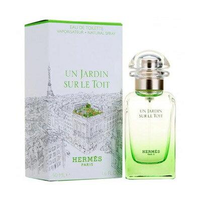 エルメス HERMES 屋根の上の庭 EDT SP 50ml 【香水】【あす楽】