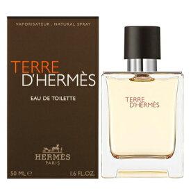 エルメス HERMES テール ド エルメス EDT SP 50ml 【香水】【激安セール】【あす楽】【割引クーポンあり】