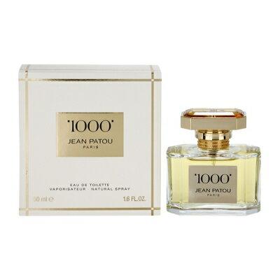 ジャン パトゥ JEAN PATOU ミル 1000 オードトワレ EDT SP 50ml 【香水】【odr】【送料無料】【割引クーポンあり】