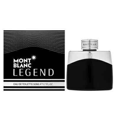 モンブラン MONT BLANC レジェンド EDT SP 50ml 【香水】【激安セール】【あす楽】【割引クーポンあり】