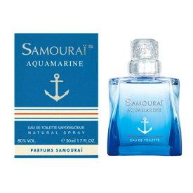 サムライ SAMOURAI サムライ アクアマリン EDT SP 50ml 【香水】【激安セール】【あす楽】【割引クーポンあり】