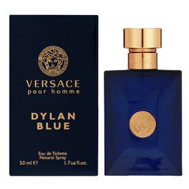 ヴェルサーチ VERSACE ディランブルー EDT SP 50ml 【香水】【激安セール】【あす楽】【割引クーポンあり】