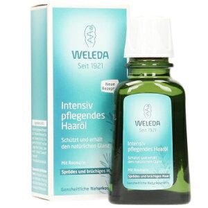 ヴェレダ WELEDA オーガニック ヘアオイル 50ml 【あす楽】【割引クーポンあり】