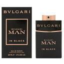 ブルガリ BVLGARI ブルガリ マン イン ブラック EDP SP 60ml 【香水】【あす楽】【割引クーポンあり】