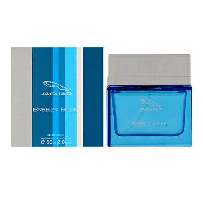 ジャガー JAGUAR ジャガー ブリーズィー ブルー EDT SP 60ml 【香水】【odr】【割引クーポンあり】