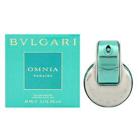 ブルガリ BVLGARI オムニア パライバ EDT SP 65ml 【香水】【あす楽】【割引クーポンあり】
