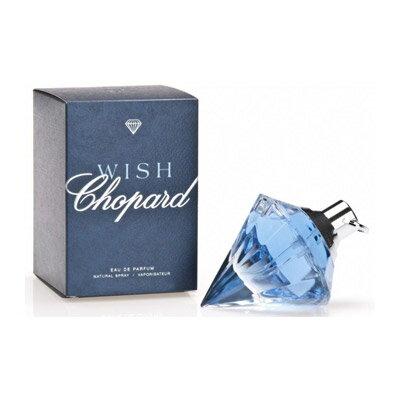ショパール CHOPARD ウィッシュ オードパルファム EDP SP 75ml 【香水】【odr】【割引クーポンあり】