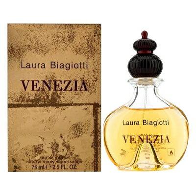 ラウラ ビアジョッティ LAURA BIAGIOTTI ヴェネツィア EDP SP 75ml 【香水】【odr】【割引クーポンあり】
