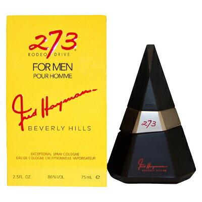 フレッド ヘイマン FRED HAYMAN 273 ロデオ ドライブ フォーメン EDC SP 75ml 【香水】【あす楽】【最大400円OFFクーポン】