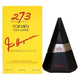フレッド ヘイマン FRED HAYMAN 273 ロデオ ドライブ フォーメン EDC SP 75ml 【香水】【あす楽】【割引クーポンあり】