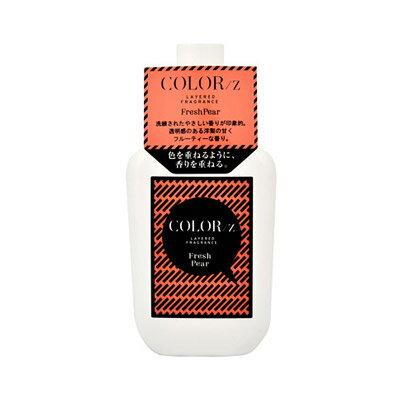 カラーズ COLORz レイヤード フレグランス ボディミスト フレッシュペア 85ml 【香水】【odr】【割引クーポンあり】
