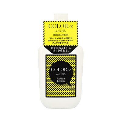 カラーズ COLORz レイヤード フレグランス ボディミスト イタリアンレモン 85ml 【香水】【odr】【割引クーポンあり】