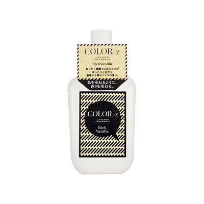 カラーズ COLORz レイヤード フレグランス ボディミスト リッチバニラ 85ml 【香水】【odr】【割引クーポンあり】