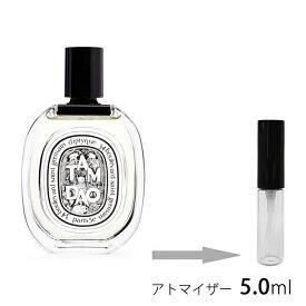 ティック ディップ 【女性向け】ディプティックの人気商品16選!香水などでおすすめの香りは?