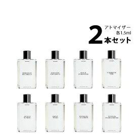 ザラ ZARAアトマイザー 選べる2本セット 各1.5ml香水 お試し メンズ レデース ユニセックス 【メール便送料無料】