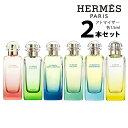 エルメス 庭園のフレグランス アトマイザー 選べる2本セット 各1.5mlHERMES 香水 メンズ レディース ユニセックス 【…