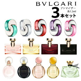 new style 21a71 ca060 楽天市場】ブルガリ(香水・フレグランス|美容・コスメ・香水 ...