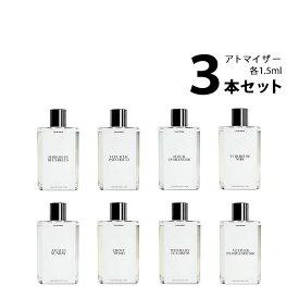ザラ ZARAアトマイザー 選べる3本セット 各1.5ml香水 お試し メンズ レデース ユニセックス 【メール便送料無料】