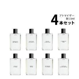 ザラ ZARAアトマイザー 選べる4本セット 各1.5ml香水 お試し メンズ レデース ユニセックス 【メール便送料無料】