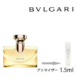 pretty nice 37856 4001a 楽天市場】ブルガリ パルファム 香水の通販