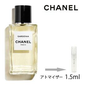 8b73e6385e5f シャネル CHANEL レ ゼクスクルジフ ドゥ シャネル ガーデニア オードゥ パルファム 1.5ml アトマイザー お試し 香水 レディース