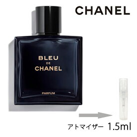 シャネル CHANEL ブルー ドゥ シャネル パルファム 1.5ml アトマイザー お試し 新作 香水 メンズ 人気 ミニ【メール便送料無料】