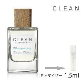 クリーン リザーブ ウォームコットン オードパルファム 1.5ml アトマイザー CLEAN お試し 香水 メンズ レディース ユニセックス 人気 ミニ【メール便送料無料】