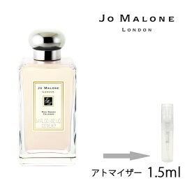 ジョーマローン JO MALONE レッドローズ コロン 1.5ml アトマイザー お試し 香水 ユニセックス 人気 ミニ【メール便送料無料】