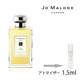 ジョーマローン JO MALONE 154 コロン 1.5ml アトマイザー お試し 香水 ユニセックス 人気 ミニ【メール便送料無料】